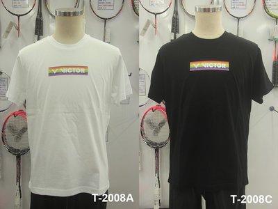 (台同運動活力館) VICTOR 勝利【限定販售】彩虹 T恤 棉T T-2008A T-2008C