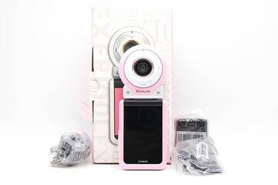 【高雄青蘋果3C】Casio EX-FR100 FR100L 粉 分離式防水運動相機 二手 數位相機 #47204