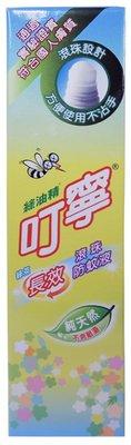 【B2百貨】 叮寧長效滾珠防蚊液(50ml) 4711250530501 【藍鳥百貨有限公司】