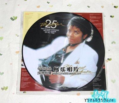 善智 CD 精選邁克爾杰克遜 ##Michael Jackson Thriller LP 圖案版SZ940