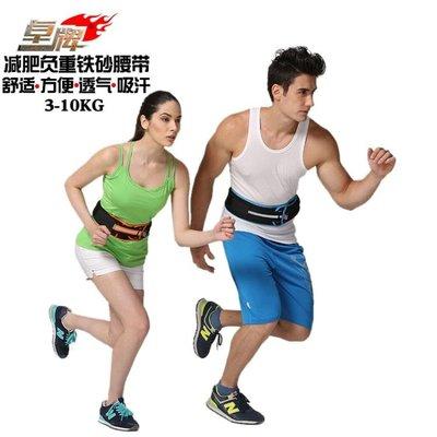 卓牌負重背心負重護腰綁腿跑步裝備臂手腰帶沙袋綁腰健身器材