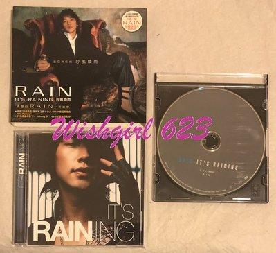Rain 鄭智薰 -『It's Raining 呼風喚雨』韓文專輯CD+DVD (台版)~ JYP、SSAK3、浪漫滿屋