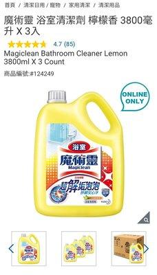 『COSTCO官網線上代購』魔術靈 浴室清潔劑 檸檬香 3800毫升 X 3入⭐宅配免運