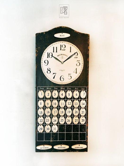 【曙muse】北歐防鏽復古 實用日曆時鐘 可依月份調整 (鏽色) 擺設裝飾 loft 工業風 咖啡廳 民宿 餐廳 住家