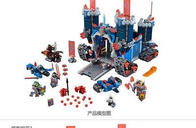 @幸福小鋪 樂高未來騎士團移動要塞城堡70317兒童益智拼裝積木玩具幻影忍者6 台北市
