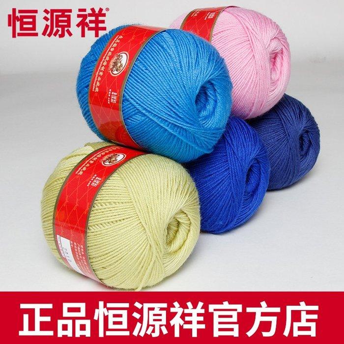 千夢貨鋪-毛線純羊毛線中細線織毛衣手編手工diy編織鉤針線團球#羊毛線#粗線細線#針織工具#手工編織#毛線球