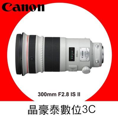 Canon EF 300mm f/2.8 L IS II USM 平輸 定焦鏡  遠距賞鳥 高雄晶豪泰 請先洽詢貨況