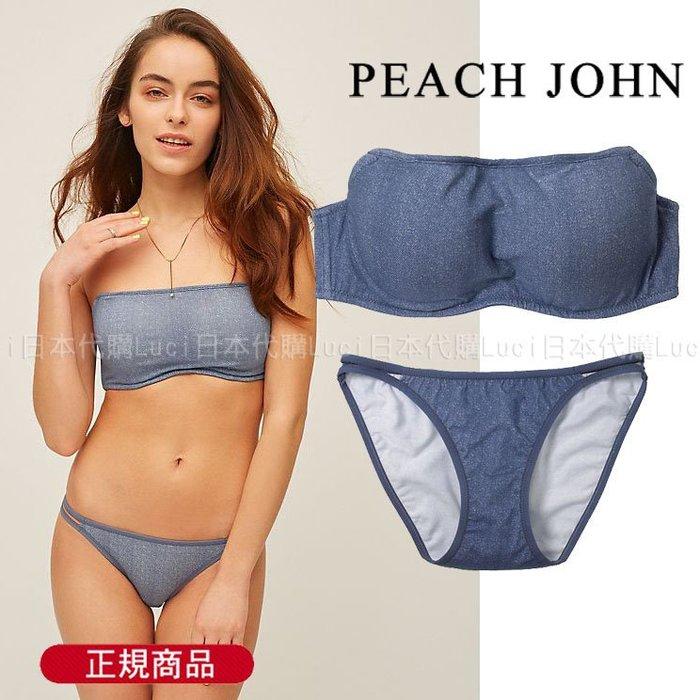 Work Bra 花猴推薦 Peach John 小可愛 抹胸 平口 內衣+內褲 成套 二件組 代購 1010571