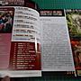 霹靂迷的收藏~ 霹靂月刊 195期 PILI CLUB 2011年NOVEMBER 9成新 【CS超聖文化讚】