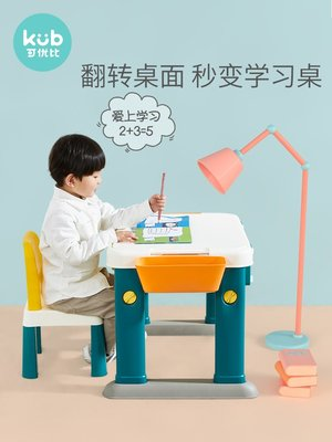 積木城堡 迷你廚房 早教益智兒童多功能積木桌大顆粒男孩女孩拼插積木拼裝玩具益智桌子