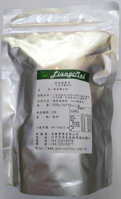 南非國寶茶【南非國寶茶路易博士】(三角立體茶包) / 4g*50入--【良鎂咖啡精品館】