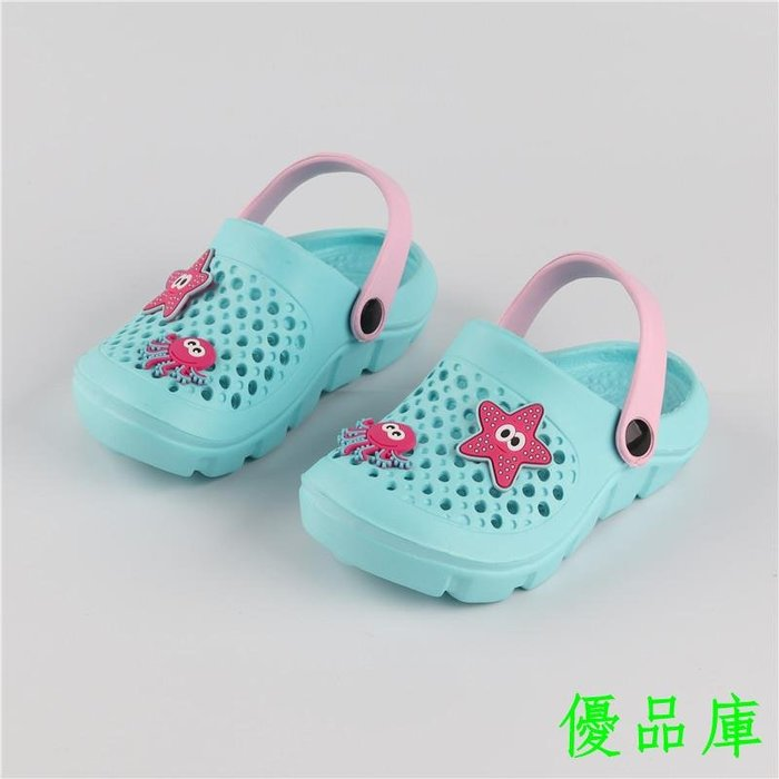 優品庫暴走家 新款夏季兒童洞洞鞋男童女童沙灘鞋防踢涼拖鞋軟底包頭鞋