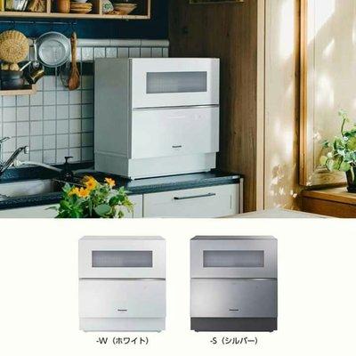 Panasonic日本原裝洗碗機NP-TZ100