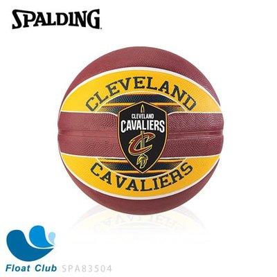 SPALDING 斯伯丁 NBA 隊徽...