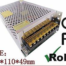 AC110V/220V轉 DC24V/10A 電源供應器