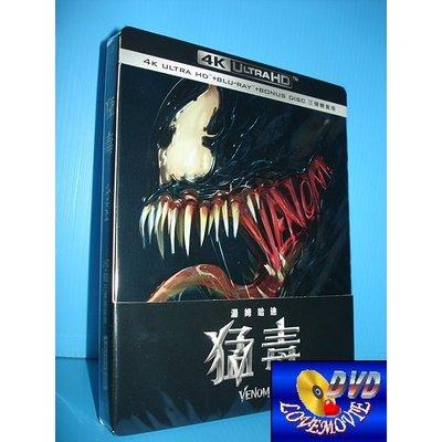 A區Blu-ray藍光台灣正版【猛毒-UHD 4K +BD三碟鐵盒版Venom (2018)】 [含中文字幕]全新未拆