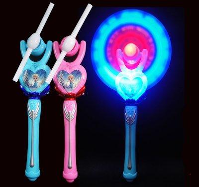 佳佳玩具 ----- 冰雪奇緣 愛莎 安娜 公主 六燈 燈光 音樂 旋轉 舞台 聲光 旋轉棒 音樂棒【CF137047】