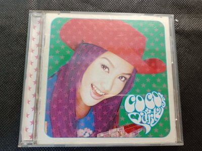 CD/BG/李玟/Coco's party 英文專輯/It's a party/Safe in the arms of love/非錄音帶卡帶非黑膠