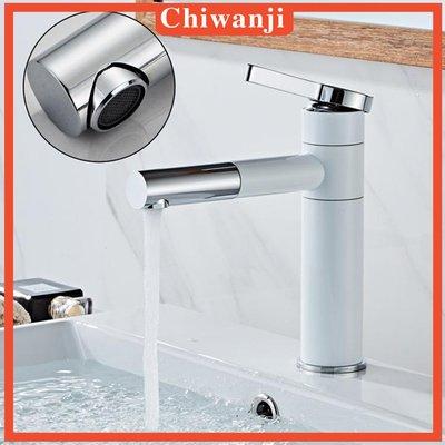 #現貨直出  BASIN SINK HOT AND COLD TAPS BATHROOM WATER-MDI28560