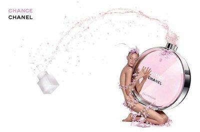 便宜生活館【香水CHANEL 】 香奈兒 粉紅甜蜜版香水100 ml-有售50ML- 保證百貨專櫃公司貨