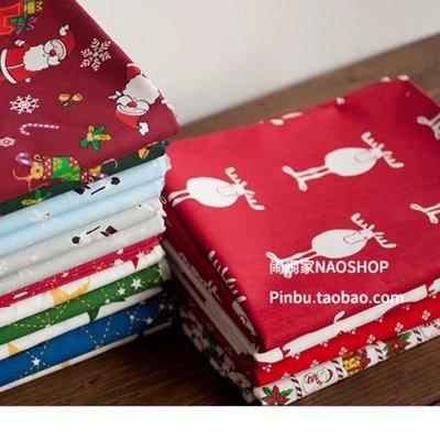 戀物星球 特價圣誕節馴鹿卡通風格棉麻布料桌布抱枕窗簾沙發面料布藝新