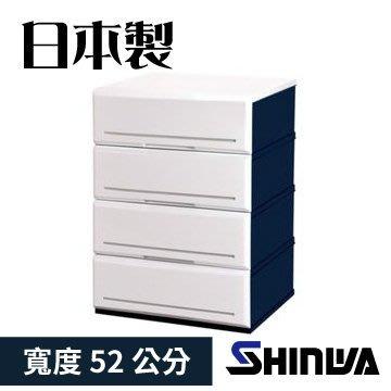 【TRENY直營】(52公分4層 白) 日本製造 伸和五層抽屜收納櫃 衣櫃 衣櫥 櫥櫃 抽屜櫃 五斗櫃 4319