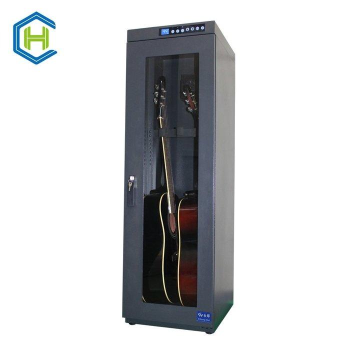 (免運)長暉 215公升 全數位觸控電子防潮櫃 CH-168-215