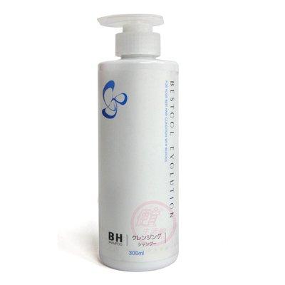 便宜生活館【洗髮精】桑多麗 蓓絲特 質感柔順洗髮精300ML 針對乾燥受損髮專用 全新公司貨 (可超取)