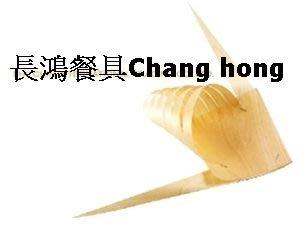 *~ 長鴻餐具~*木皮飛魚~餐廳/外燴專用069GG04-01-01~