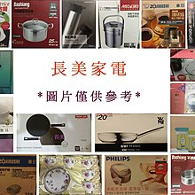 板橋-長美 寶馬牌琴音壺 TA-S-120-07/TAS12007 ~7L 不鏽鋼富士琴音壺