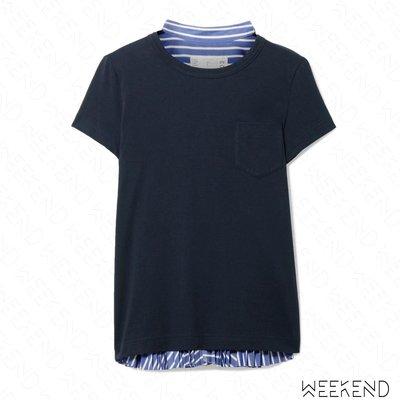 【WEEKEND】 SACAI Striped 拼接 條紋 百褶 短袖 上衣 T恤 藍色 18秋冬