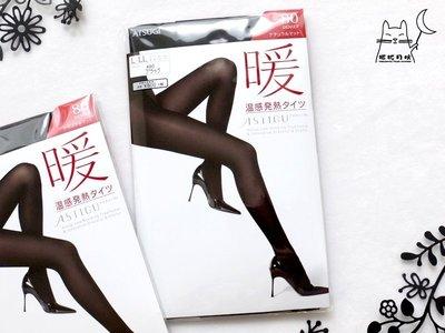 【拓拔月坊】厚木 ATSUGI 絲襪 ...