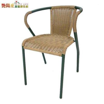 【艷陽庄】小巧藤椅(綠管雙色)/餐椅/餐桌椅/休閒椅/PE藤椅/塑膠藤椅/戶外椅/家具工廠