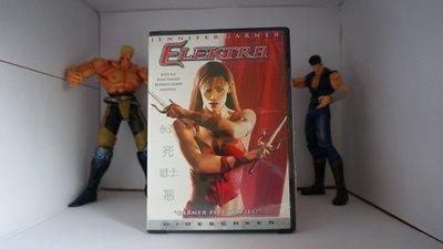 【售DVD】幻影殺手 : Elektra【1區DTS版】
