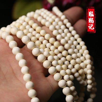 佛珠【金牌賣家】正品猛犸象牙,108顆佛珠 手鏈、手串項鏈女配珠散珠(規格不同價格不同)