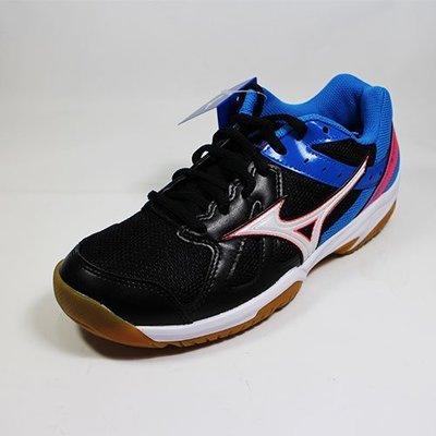 [迦勒=]美津濃MIZUNO CYCLONE SPEED 基本型體排球鞋 S - V1GA178092黑X白X藍