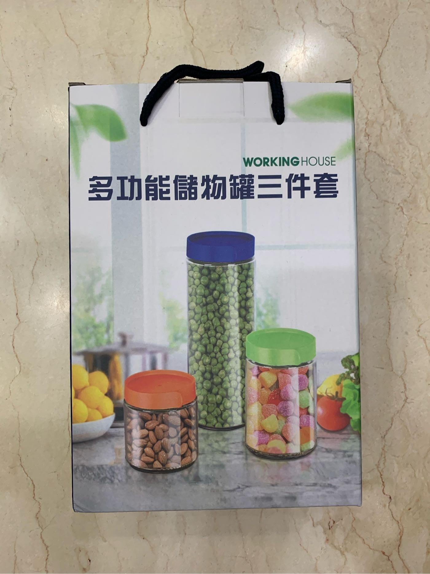 生活工場 多功能儲物罐三件套