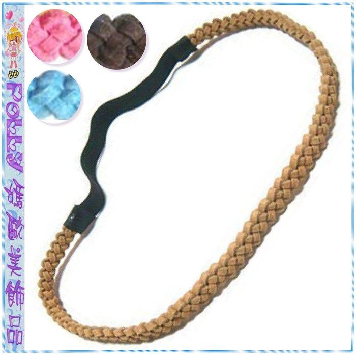 ☆POLLY媽☆美國LuLu nyc駝色、深咖啡、水藍、粉紅色麂皮繩立體編織窄版髮帶