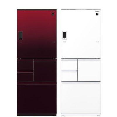 新竹市仙風電器有限公司~SHARP夏普~自動除菌離子變頻觸控左右開冰箱SJ-WX55ET R星鑽紅/W星鑽白 實體店面