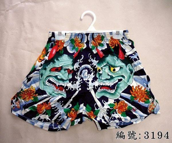 短褲台灣製紅螞蟻平口褲100% 高級棉-編號 3194