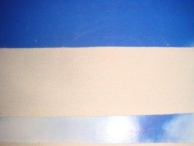 平紋白色布標 diy 自製 布標 2.5cm 純棉空白布標織帶愛心手工材料