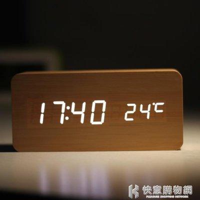 鬧鐘木質多功能簡約電子鐘創意數字鐘床頭鐘學生夜光靜音LED時鐘