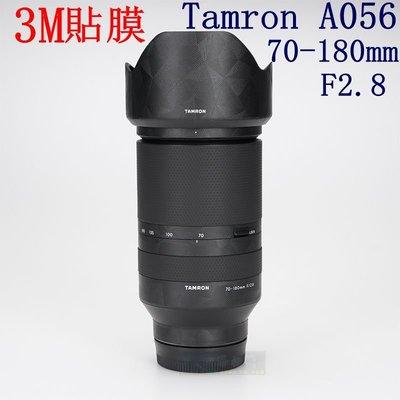 【高雄四海】現貨 Tamron 70-180mm F2.8 A056 美本堂3M包膜 鏡頭包膜.鐵人膠帶 鏡頭貼膜