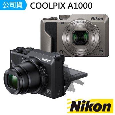【eYe攝影】現貨 含64G+備用電池+充電器 NIKON COOLPIX A1000 類單眼相機 35X變焦 4K錄影