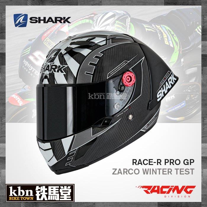 KBN☆鐵馬堂 限量 SHARK Race-R PRO GP 大鴨尾 Johann zarco 冬測 全碳纖維 安全帽