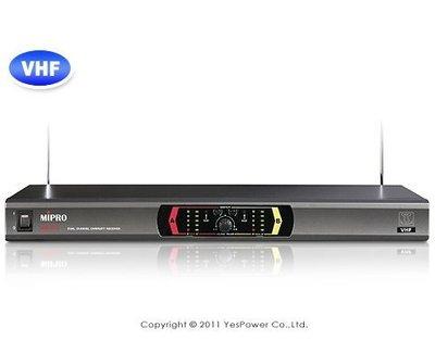 *出租/全省配送*MR-123 MIPRO雙頻道VHF無線麥克風/2支無線麥克風/訊號穩定不回朔/悅適影音