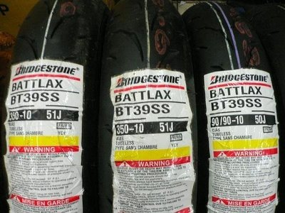 【崇明輪胎館】BRIDGESTONE 普利斯通 BT39 10吋 機車輪胎 熱融胎 90/90-10 1450元