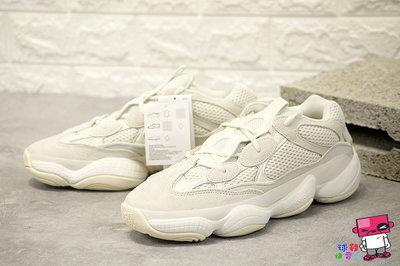 球鞋補習班 adidas YEEZY BOOST 500 BONE WHITE 灰白 肯爺 復古 骨白 FV3573
