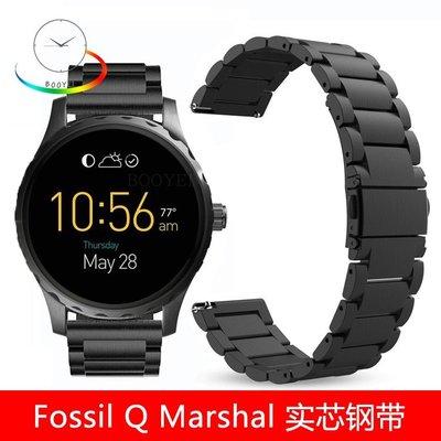 錶帶 手錶配件 保護殼Q MARSHAL系列運動智能手表帶 fossil 男女時尚實芯不銹鋼腕帶
