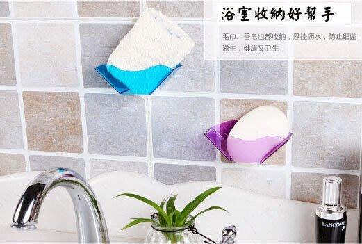 【省錢博士】廚房水槽置物架 創意雙吸盤水槽海綿瀝水架 多用浴室收納架  19元